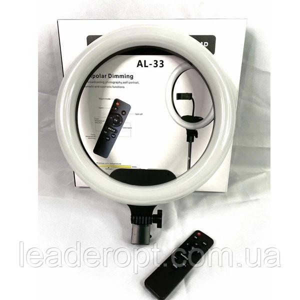 ОПТ Кольцевая LED лампа AL33 33см со штативом и пультом для селфи
