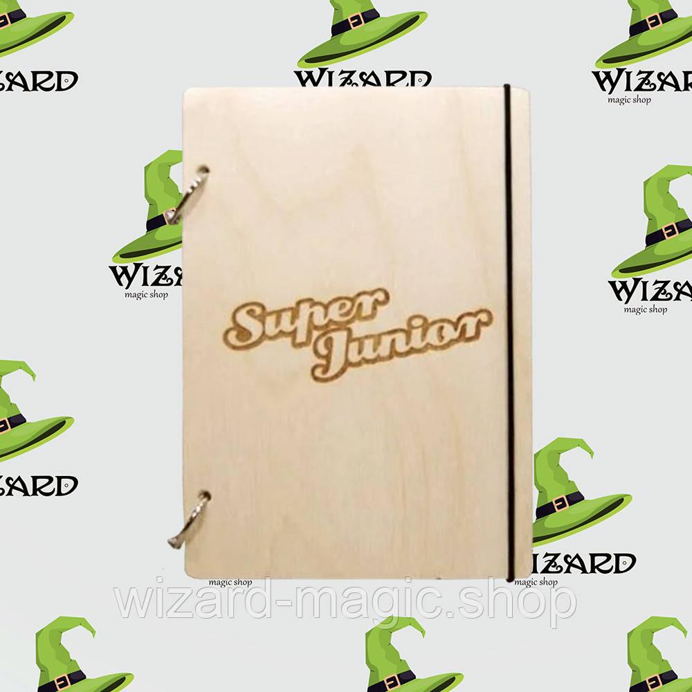 Деревянный блокнот В6 Super Junior kpop (светлое дерево)