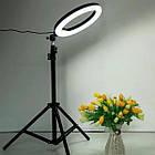ОПТ Кольцевая LED лампа AL33 33см со штативом и пультом для селфи, фото 5