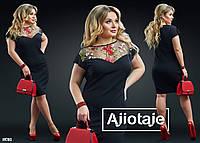 Нарядное платье  с вышивкой большие размеры  48-50,52-54 ои 21071, фото 1