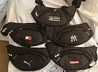 Спортивные сумки бананки на пояс (В ЧЕРНОМ)15*36см