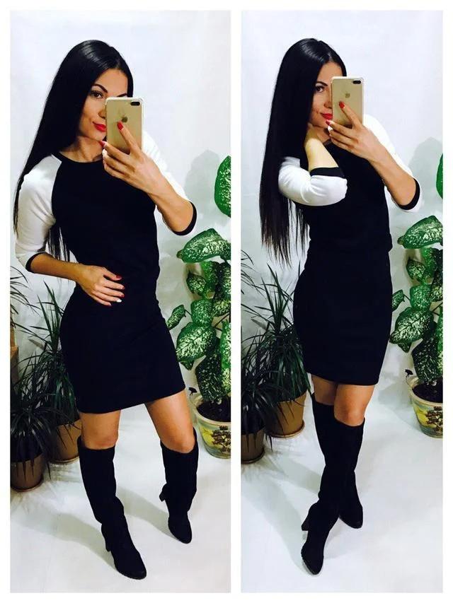 Женское платье в спортивном стиле чёрно-белое 46