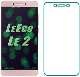 Защитное стекло LeEco Le 2 (Прозрачное 2.5 D 9H) (Лееко Ле Эко 2)