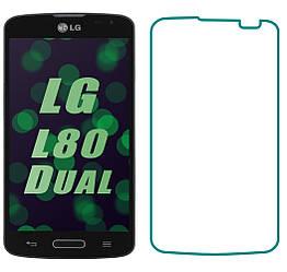 Защитное стекло LG L80 Dual D380 (Прозрачное 2.5 D 9H) (Лджи Л80 Д380)