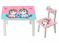 Детский столик и стульчик расцветки разные BSM2K, фото 1