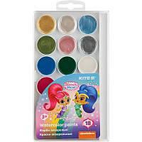 Краски акварельные Kite Shimmer&Shine, 18 цветов (SH20-042)