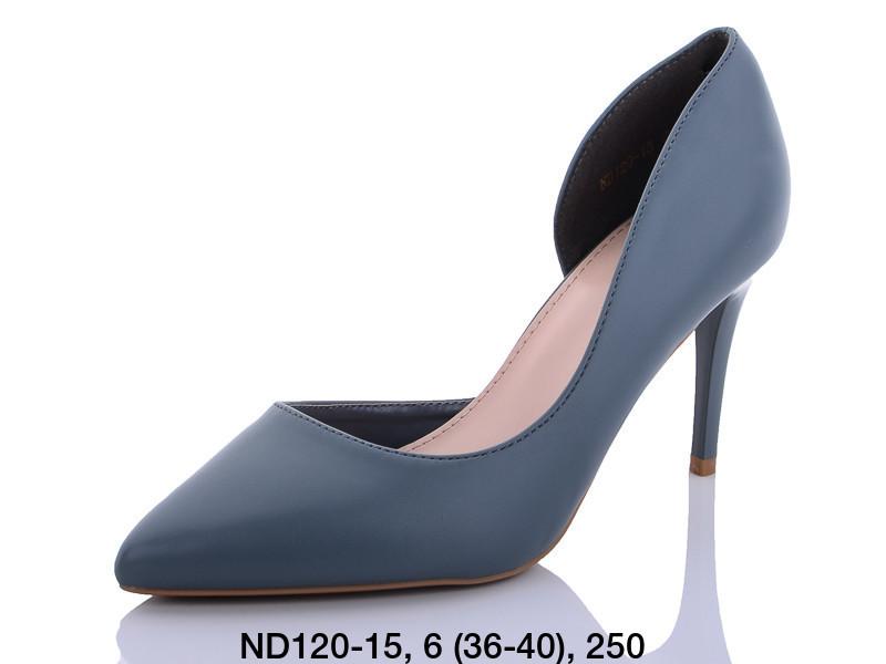 Туфли женские на каблуке серые Teetspace-Trasta-Egga-ND120-15
