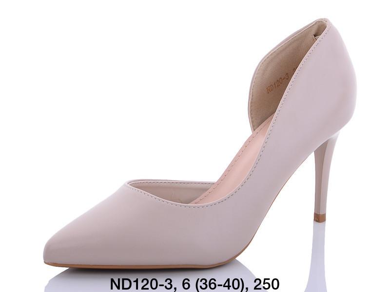 Туфли женские на каблуке бежевые Teetspace-Trasta-Egga-ND120-36