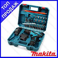 ХИТ 2020! Шуруповерт Makita DF330DWE (12V, 2AН) с набором инструментов. Аккумуляторный шуруповерт Макита