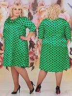 Шелковое женское платье в горошек больших размеров зеленое (3 цвета) НС/-500