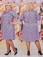 Шелковое женское платье в горошек больших размеров сиреневый (3 цвета) НС/-500
