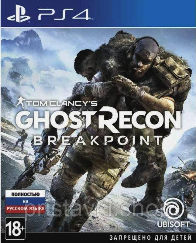 Ghost Recon Breakpoint PS4 \ PS5