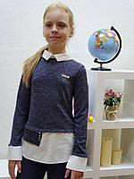 Кофта школьная 977 размеры на рост  140 см 146 см 152 см 158 см, фото 1