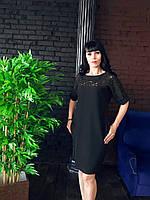 Черное платье с рукавами с карманами красивое платье черного цвета с гипюром черного цвета с кружевом Британи