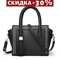 Модная сумка через плечо. Красивая сумка для женщин