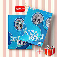 Книги English Plus 1 Students Book & workbook (комплект: учебник и рабочая тетрадь) Oxford University Press ISBN 9780194200592-1