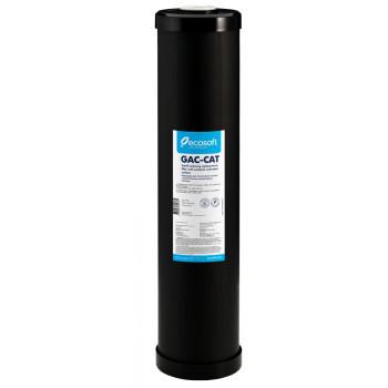"""Картридж для удаления сероводорода Ecosoft 4,5 """"x20"""""""