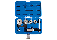 Набор инструмента для обслуживания тормозных суппортов