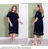 Нарядное прямое женское платье за колено со вставками из гипюра больших размеров 48-66 арт 3346