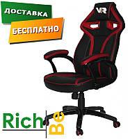 Компьютерные кресла для подростков Sportdrive