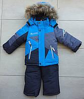Зимовий дитячий комбінезон роздільний на хлопчика 1-4 роки комбінований, фото 1