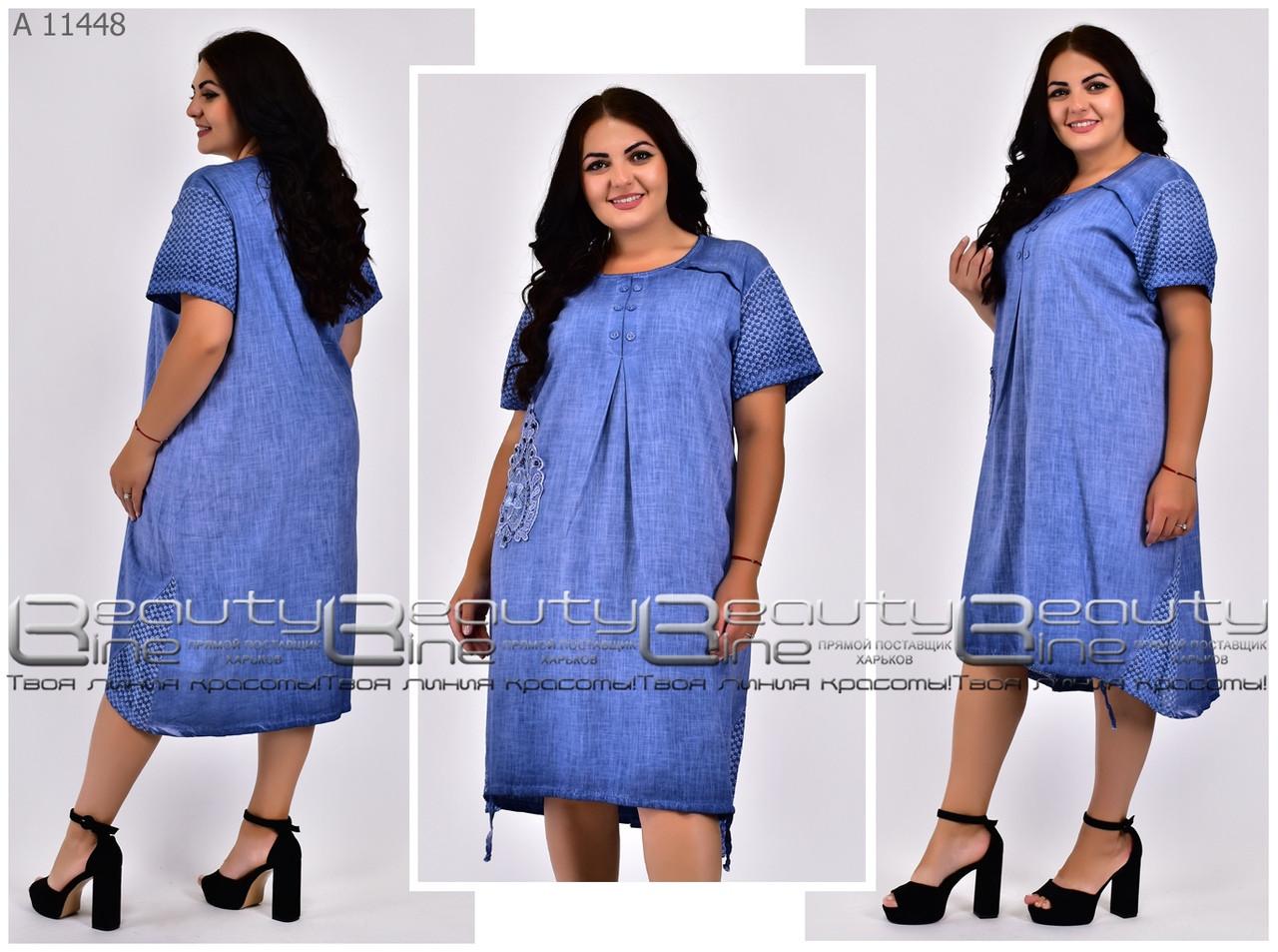 Женское летнее платье для полных женщин большого размера: 56\58\60