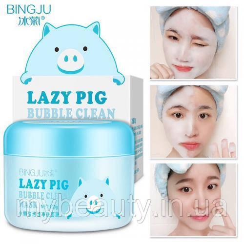 Кислородная маска для лица BINGJU Lazy Pig Bubble Clean Mask (100г)