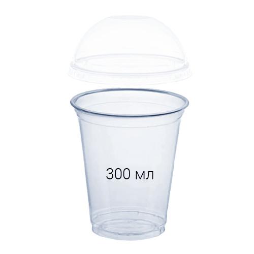 Стакан купольный 300 мл без крышки для смузи и коктейлей - 50 шт.