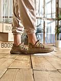 Женские кроссовки Adidas Yeezy Boost 350 в стиле Адидас Изи Буст КОРИЧНЕВЫЕ (Реплика ААА+), фото 6