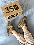 Женские кроссовки Adidas Yeezy Boost 350 в стиле Адидас Изи Буст КОРИЧНЕВЫЕ (Реплика ААА+), фото 5