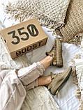 Женские кроссовки Adidas Yeezy Boost 350 в стиле Адидас Изи Буст КОРИЧНЕВЫЕ (Реплика ААА+), фото 7
