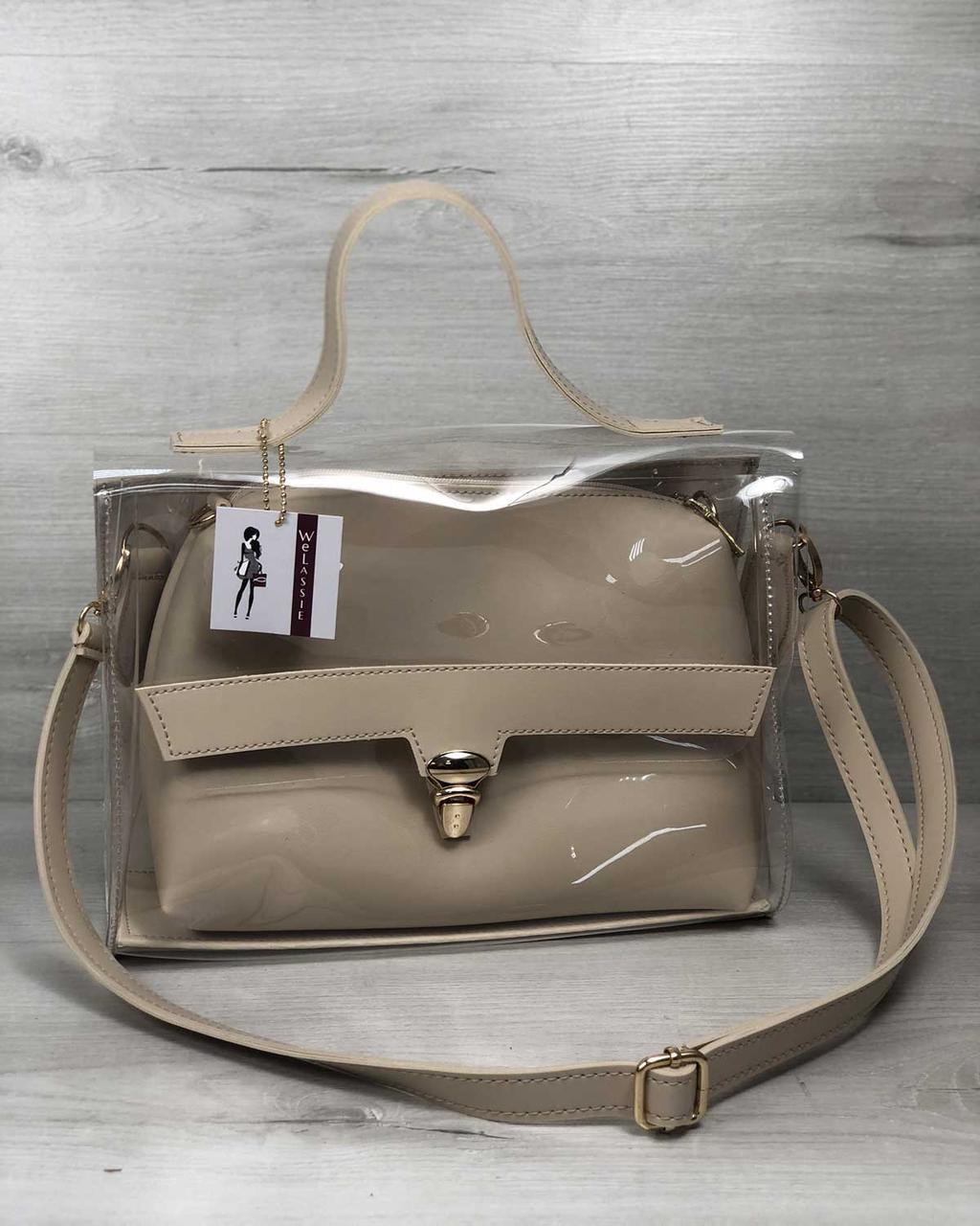 Молодежная сумка Эрика бежевого цвета с силиконом (прозрачная) 2 в 1