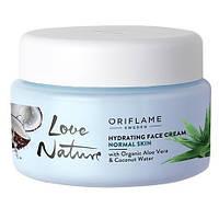 Зволожуючий крем для обличчя з органічним алое віра і кокосовою водою Love Nature від Оріфлейм
