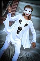 Карнавальний костюм Привида