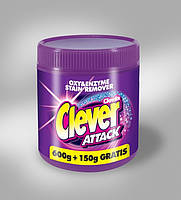 Пятновыводитель порошковыйдля тканей 750г - Clever