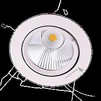 Светильник направляемый VISION LIGHTING T1408820