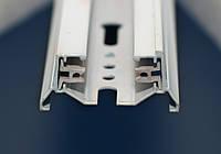 Шинопровод 1-фазный ТРАПЕЦИЯ длинна 1 метр