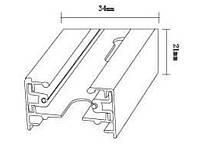 Шинопровод TRACK.VISION 1-фаза 2 метра