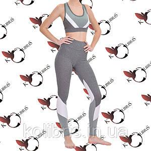 Жіночий спортивний комплект трикотажний меланж з білими вставками