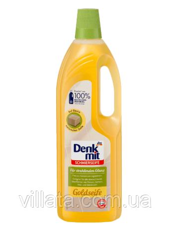 Denkmit Универсальный очиститель золотое мыло Schmierseife gold