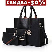 Набор женских сумок 3 в 1. Качественные женские сумки