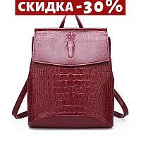Качественный женский рюкзак с тиснением крокодил. Ранец женский крокодил