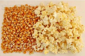 Кукуруза для попкорна Natais, Франция 1 кг