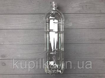 Бутылка ПЭТ Росинка прозрачная 2 л.