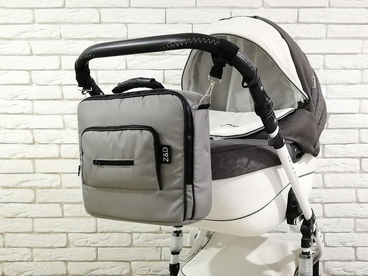 Сумка на коляску универсальная Z&D Maxi (Серый)