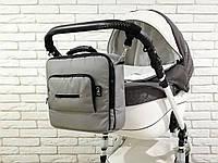 Сумка на коляску универсальная Z&D Maxi (Серый), фото 1