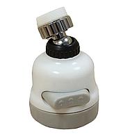 Насадка-аератор на кран Water Saver NEW 360 для економії води (2_009374)