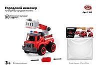 Машина-конструктор Пожарная охрана 1363 (64/2) Play Smart, 33 детали, звуковые эффекты, в кульке