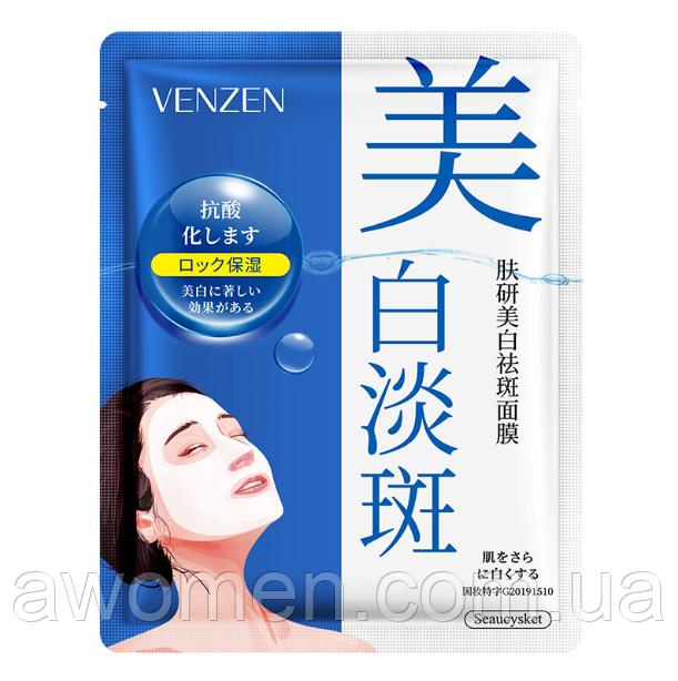 Маска для лица Venzen Anti-Freckle от веснушек и пигментных пятен 25 g