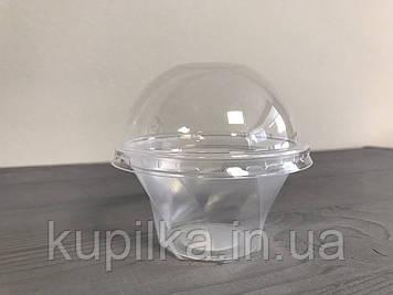 Стакан купольный с крышкой 130 мл